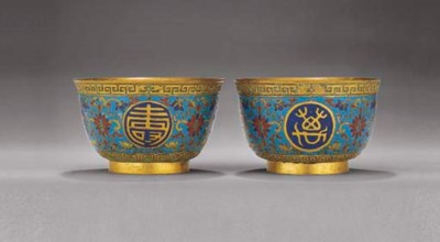 A RARE PAIR OF CLOISONNE AND C
