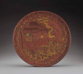 A RARE MING CINNABAR AND YELLOW LACQUER DISH