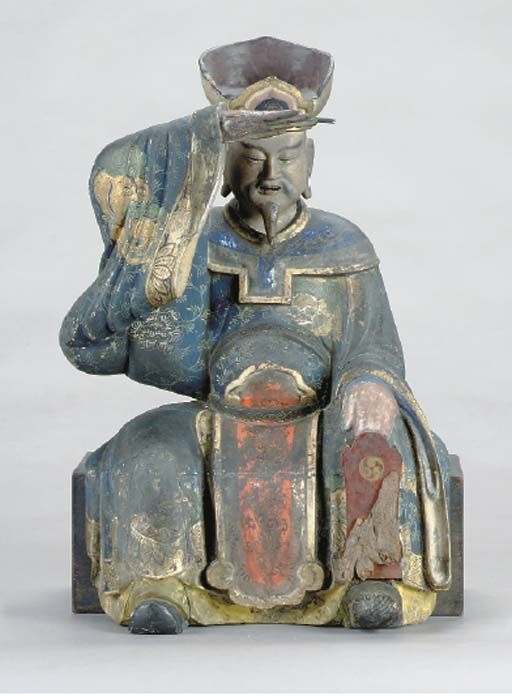 A CHINESE POLYCHROME PAINTED F