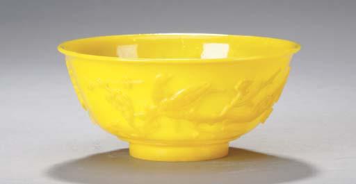 A CHINESE YELLOW GLASS BOWL,