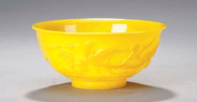 A CHINESE YELLOW GLASS BOWL,