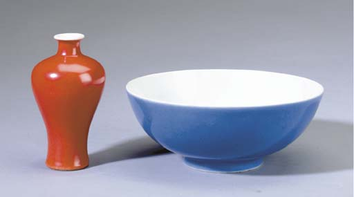 A CHINESE POWDER-BLUE BOWL AND