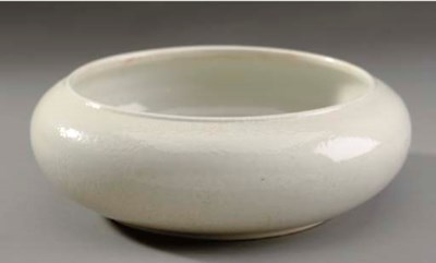 A CHINESE WHITE CRACKLE-GLAZED