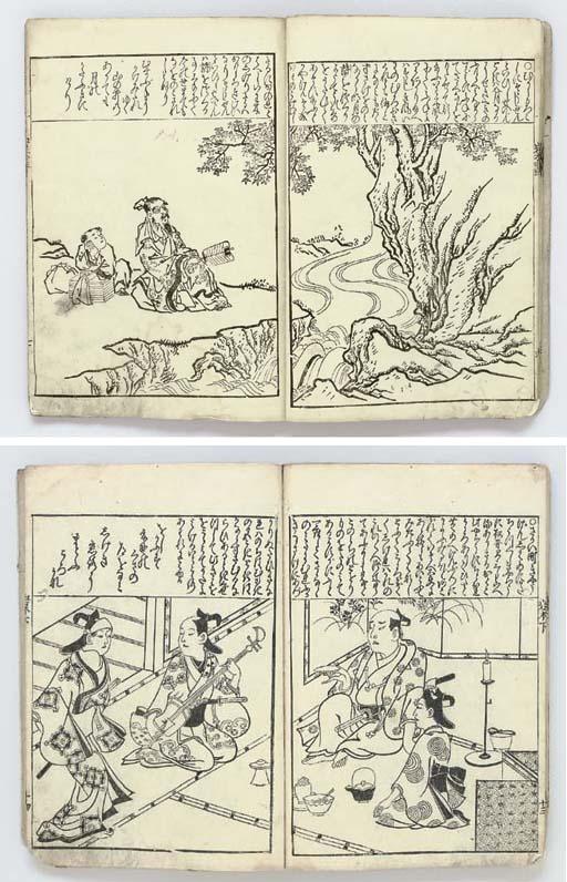 Hishikawa Moronobu (ca. 1618-1694), illustrator