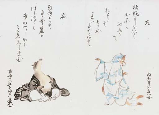 Hasegawa Settei (1819-1882)