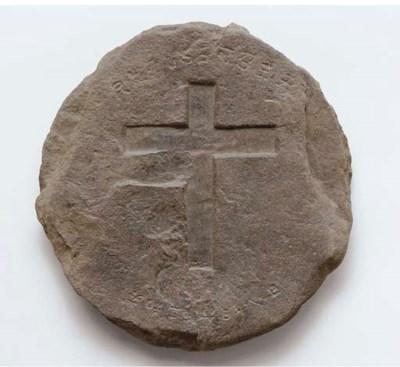 A Votive Stone Tablet