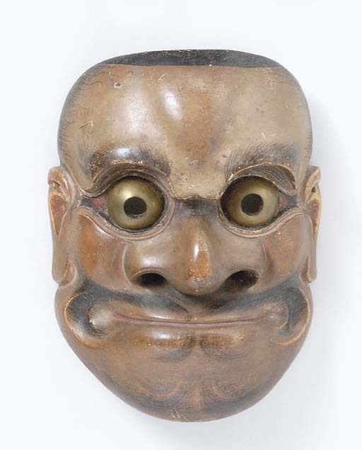Noh Mask of Choreibeshimi
