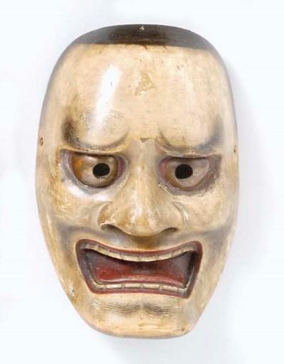 Noh Mask of Kurohige (Black Be