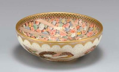 An Earthenware Bowl