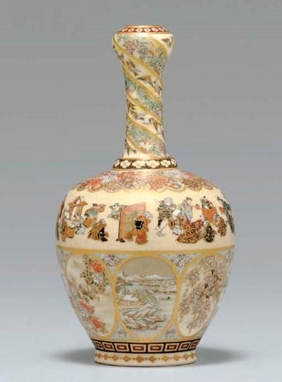 An Earthenware Bottle Vase