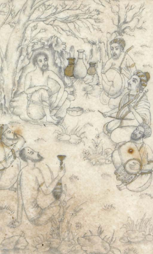 A GROUP OF VARIOUS SIYAH-KALAM