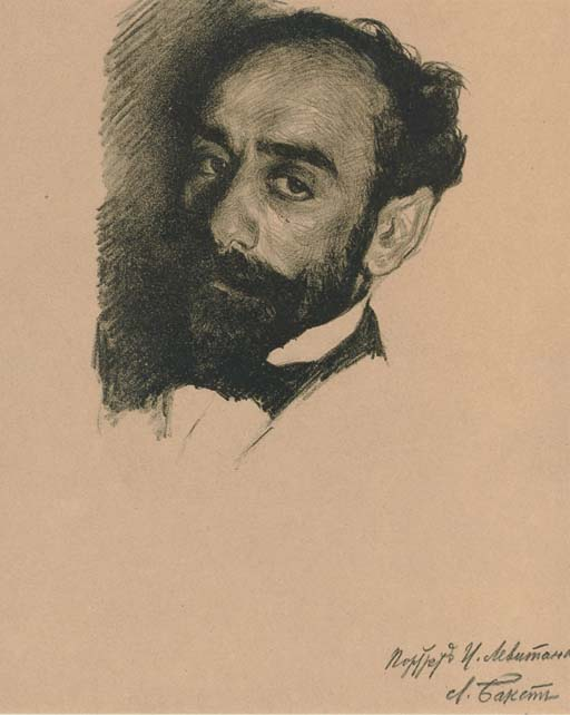 Lev Samoilovich Bakst (1866-19