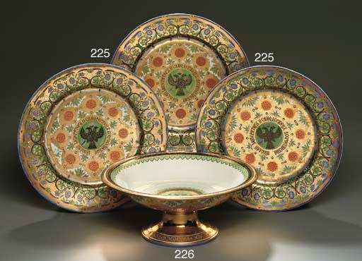 A PORCELAIN TAZZA FROM THE KRE