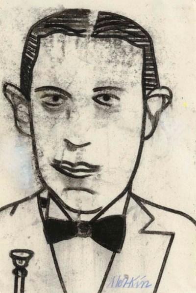 Richard Marshall Merkin (b. 19