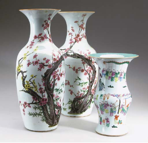 A PAIR OF CHINESE FAMILLE ROSE PORCELAIN BALUSTER JARS,