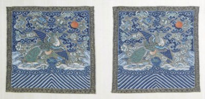 A GROUP OF FOUR CHINESE SILK O