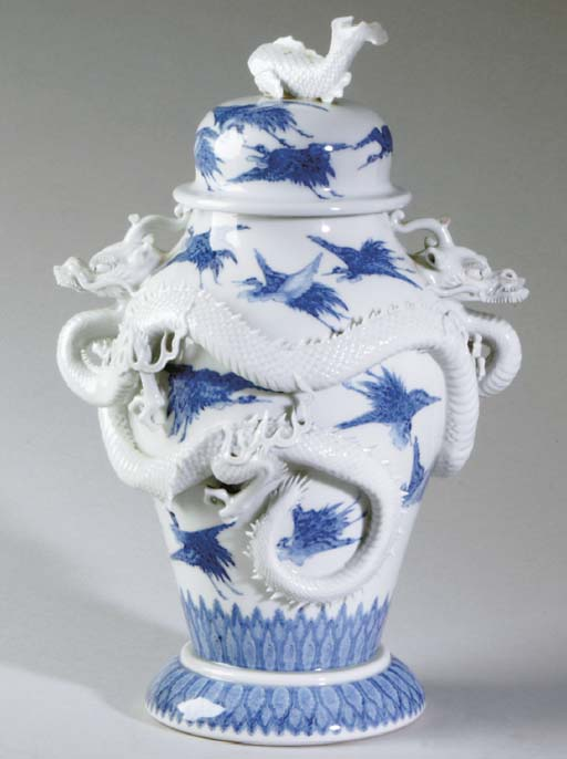 A JAPANESE HIRADO WARE BLUE AND WHITE JAR AND COVER,