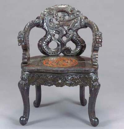 A CHINESE CARVED HARDWOOD ARMC