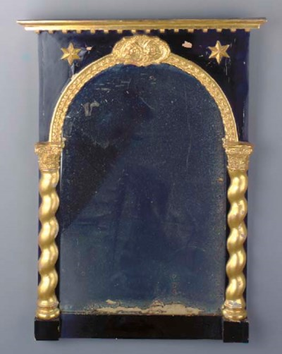 A CONTINENTAL PARCEL-GILT AND