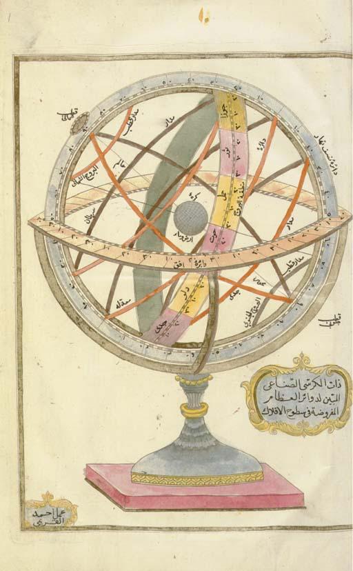 KATIB CELEBI (Mustafa ibn Abd