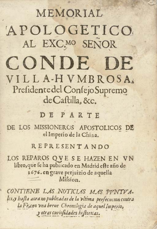 [CORTES OSSORIO, Juan and S.J.
