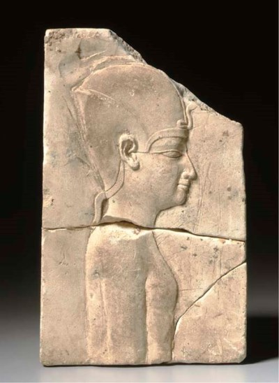 AN EGYPTIAN LIMESTONE DOUBLE-S