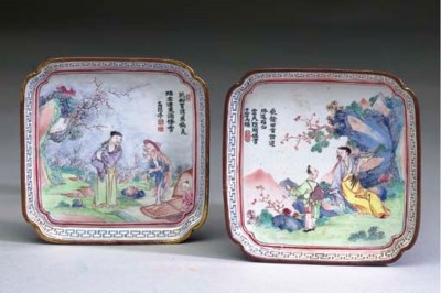 A PAIR OF CHINESE SMALL PAINTE