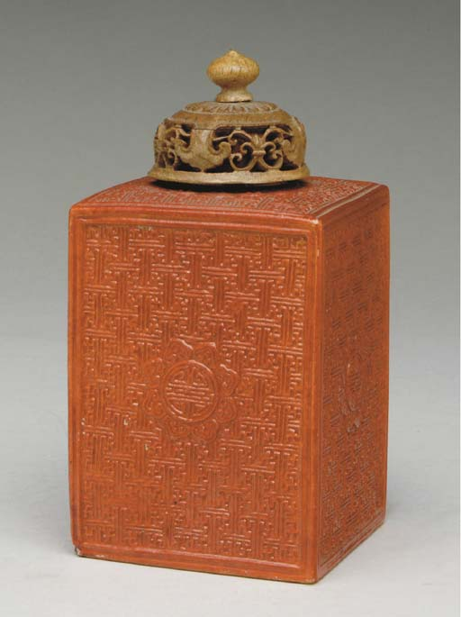 A CHINESE CORAL-GLAZED TEA CAD