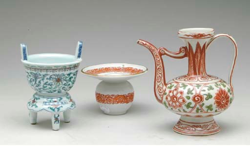 A GROUP OF CHINESE PORCELAIN O