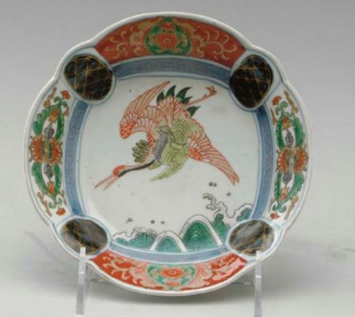 AN ARITA SHAPED DISH,