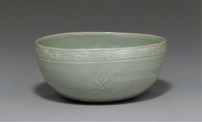 An Inlaid and Incised Celadon
