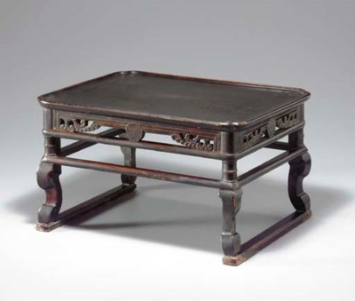 Carved Wood Table (Soban)