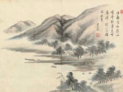 Lee Shoumin (1783-1839)