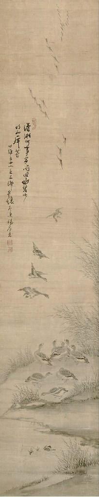 Yang Kihoon (1843-1897)