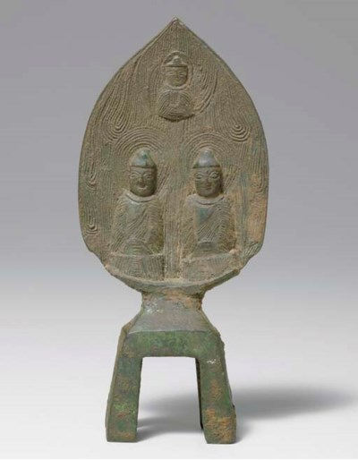 Footed Bronze Stele of A Buddh