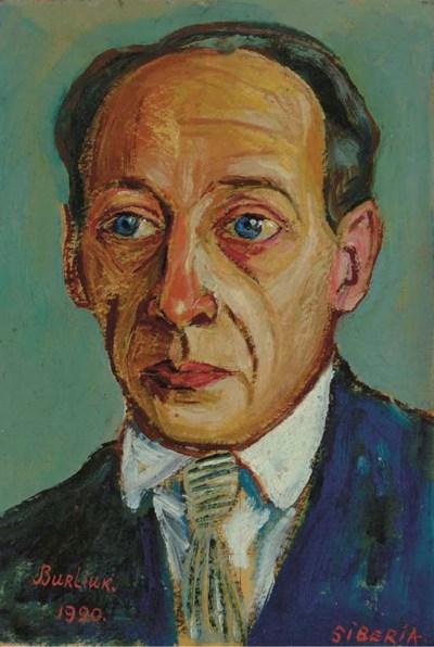 David Burliuk (1882-1967)