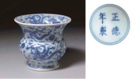 A BLUE AND WHITE ZHADOU