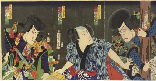 Toyohara Kunichika (1835-1900)