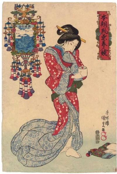 Utagawa Kunisada (1786-1864) K
