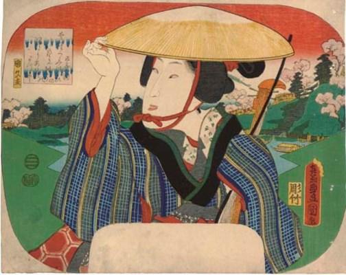 Utagawa Kunisada (1786-1864) U