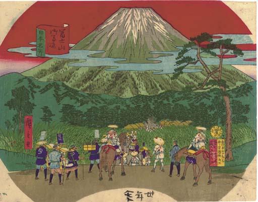 Utagawa Hiroshige III (1843-18