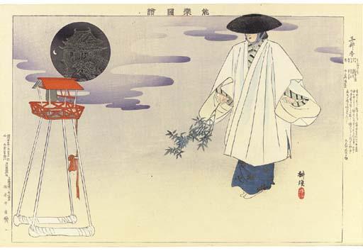 Tsukioka Kogyo (1869-1920)