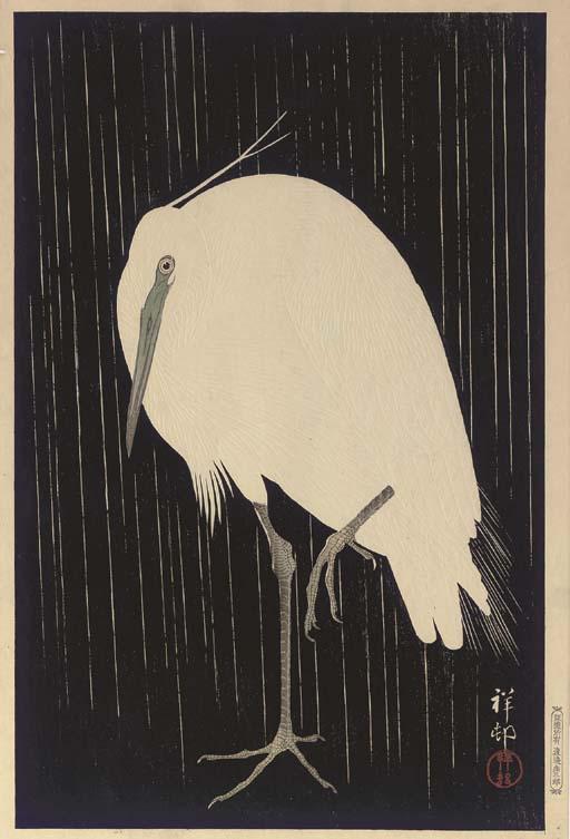 Ohara Koson (1877-1945)