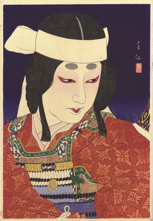 Natori Shunsen (1886-1960)