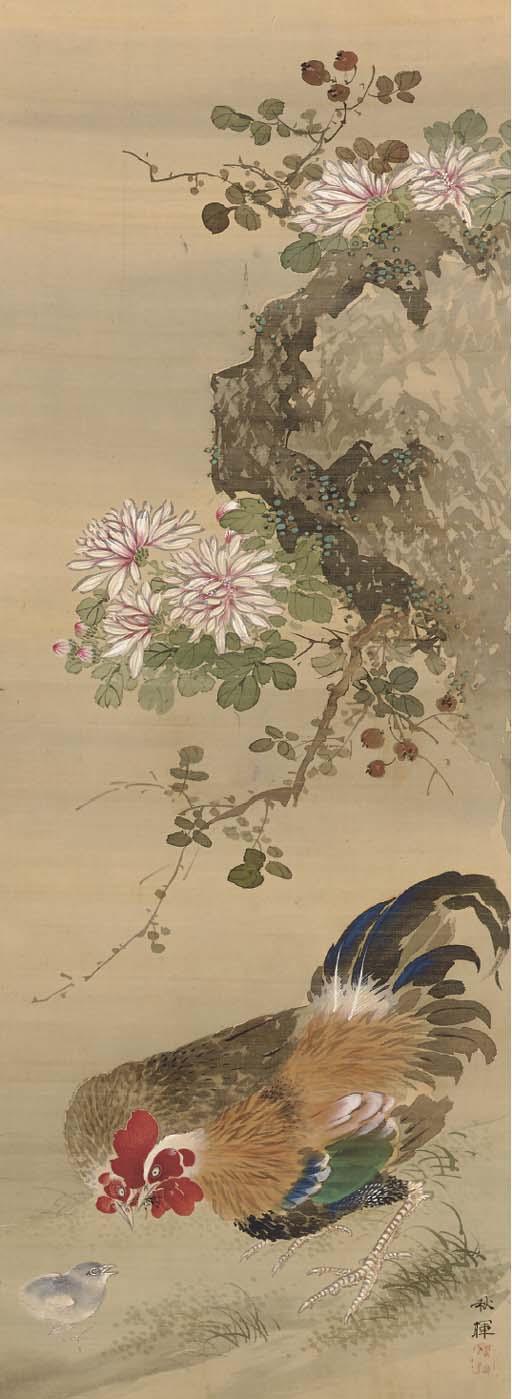 Okamoto Shuki (1807?-1862)