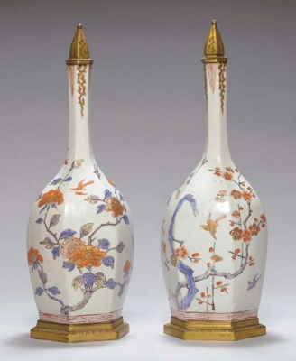 A Pair of Porcelain Faceted Bo