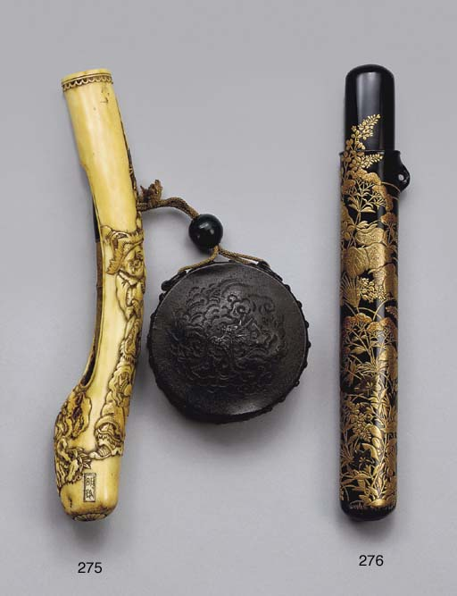A Lacquer Pipecase