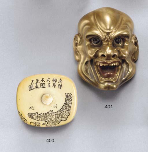 A Large Lacquered-Wood Mask Ne