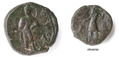 A rare copper coin of Buddha