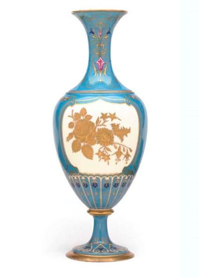 A PARIS GLASS BLUE-GROUND BALU